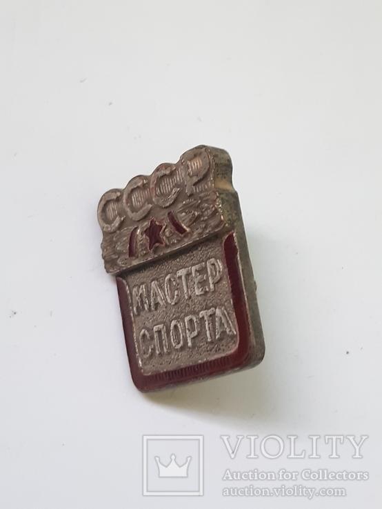 Знак ''Мастер спорта'' СССР (копия), фото №3
