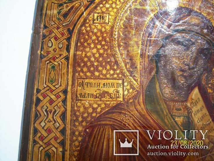Икона Богородицы Утоли мои печали, фото №5