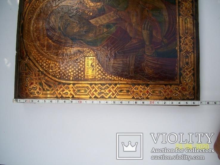 Икона Богородицы Утоли мои печали, фото №10