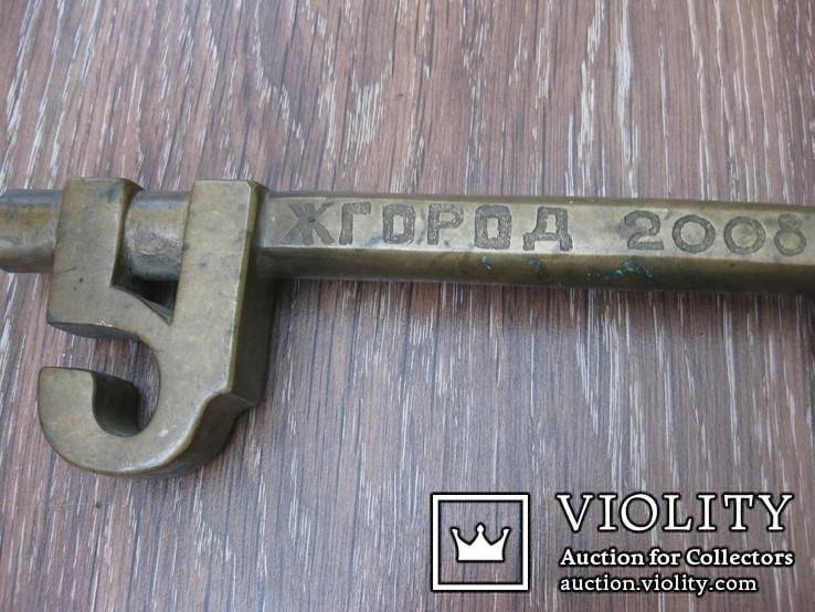 Ужгород 2008 ключ от города Банк Південний, фото №4