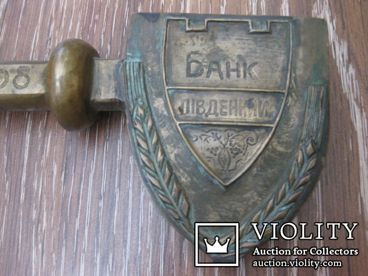 Ужгород 2008 ключ от города Банк Південний, фото №5