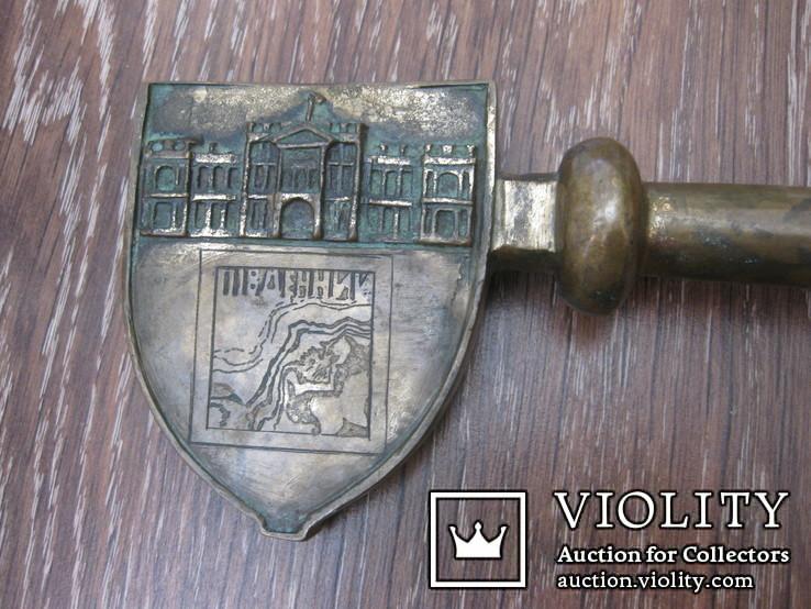 Ужгород 2008 ключ от города Банк Південний, фото №9