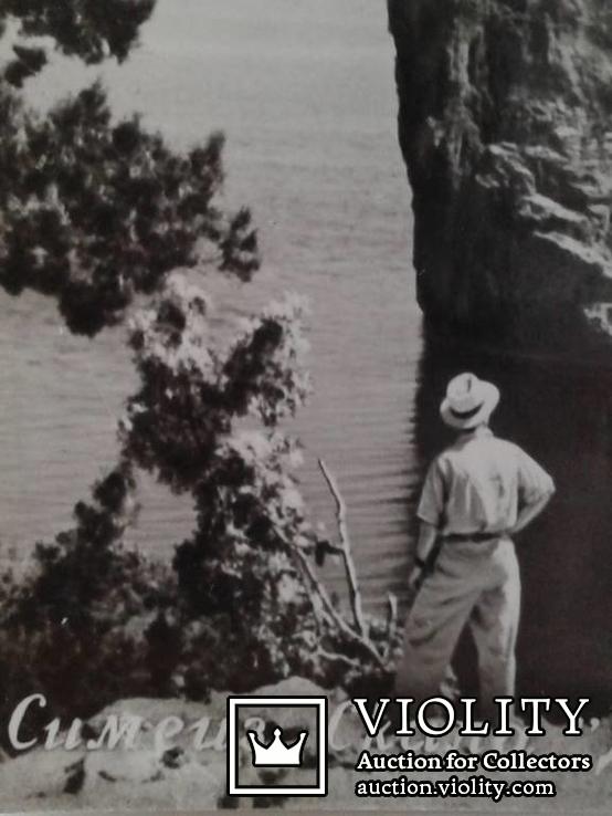 """Симеиз. Скала ,,Дива"""". (Фото-открытка)., фото №7"""