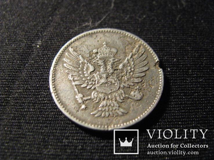 20 пара Чорногорія 1914, фото №3