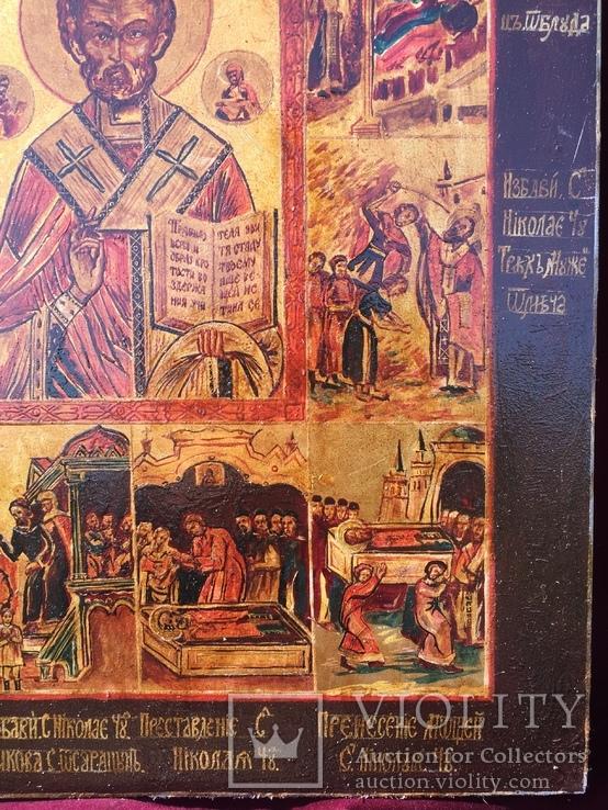 Икона Николай в житии, фото №3