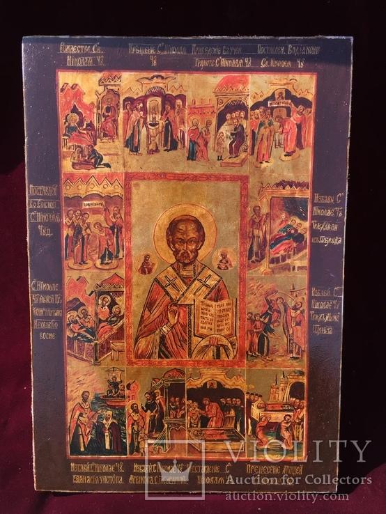 Икона Николай в житии, фото №2