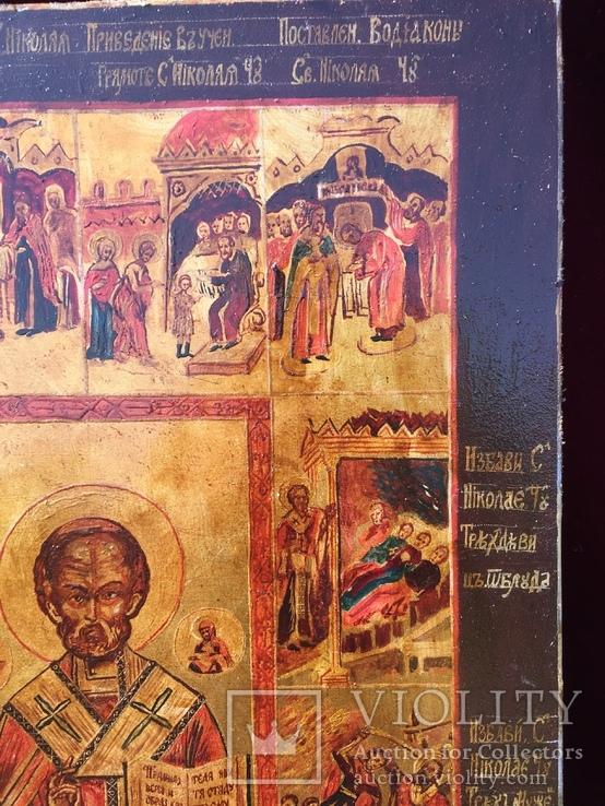 Икона Николай в житии, фото №6