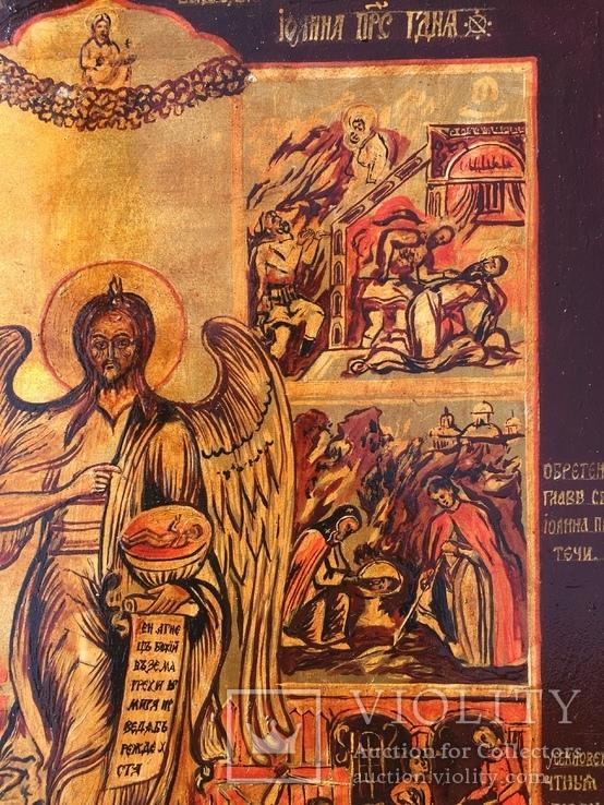 Икона Иоанн в житии, фото №3