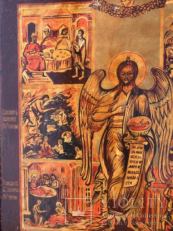 Икона Иоанн в житии, фото №6