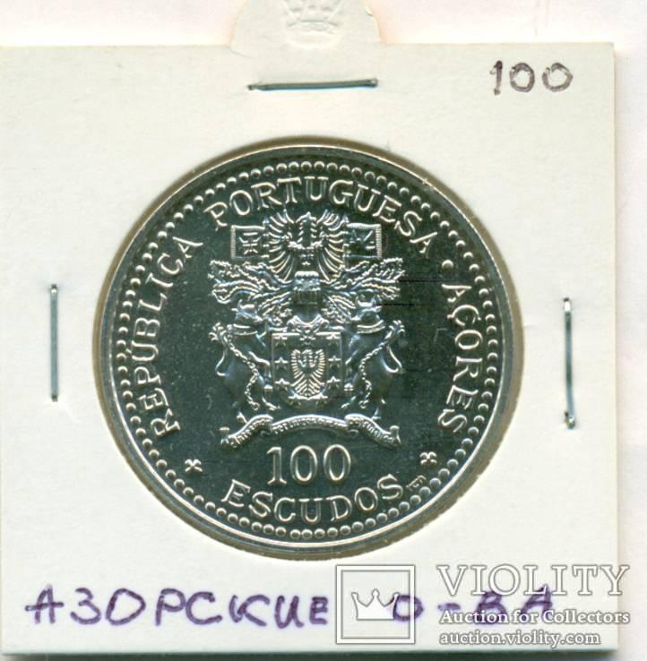 100Е. Азорские о-ва 1986 года серебро, фото №2