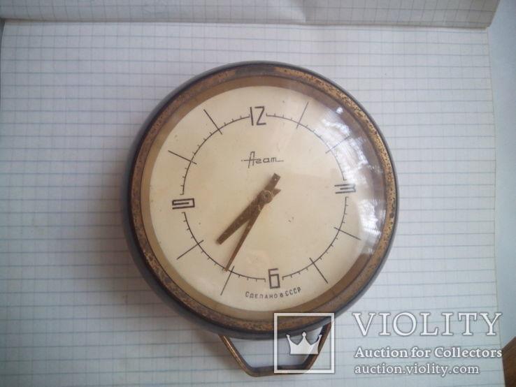 Часы Агат не рабочие, фото №2