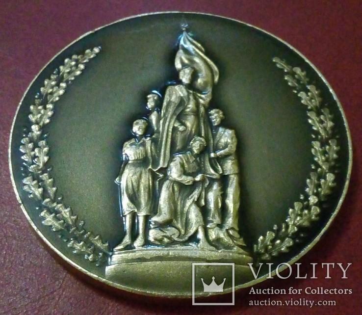 Настольная медаль*Слава героям молодой гвардии*, фото №2