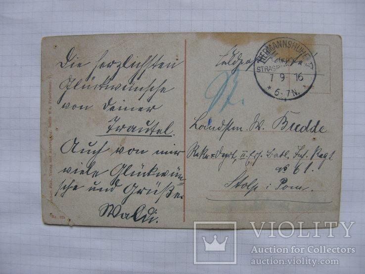 Открытка Девочка. 1916 год., фото №3