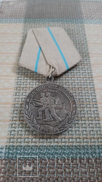 """Медаль """"За оборону Одессы"""" (копия), фото №4"""