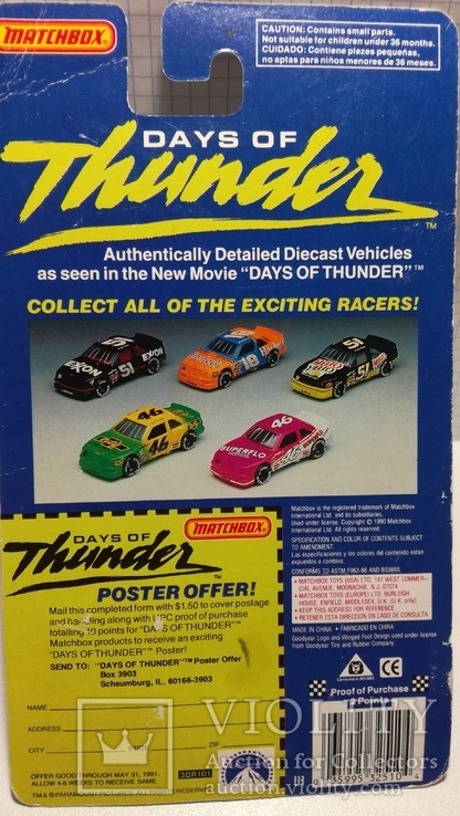 Matchbox days of thunder #51 Mello Yello 1990 China, фото №3