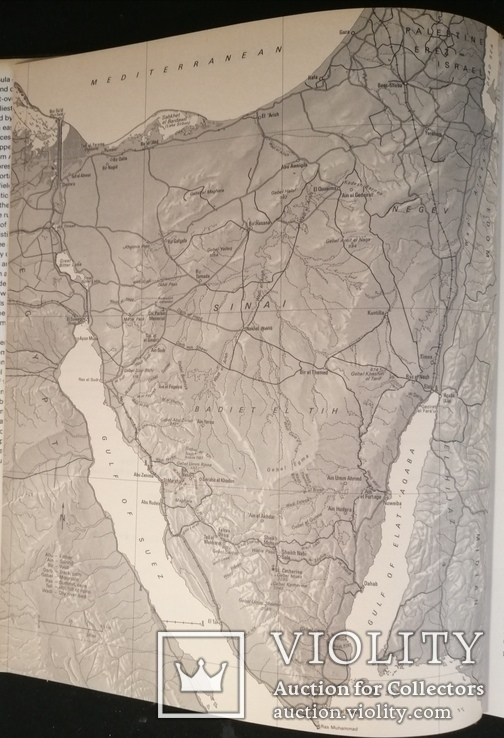 Книга про Синай, Бено Ротенберг Хельфрід Вайер, На Англійській 1979р., фото №6
