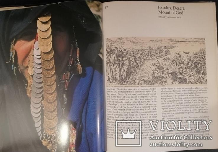 Книга про Синай, Бено Ротенберг Хельфрід Вайер, На Англійській 1979р., фото №11