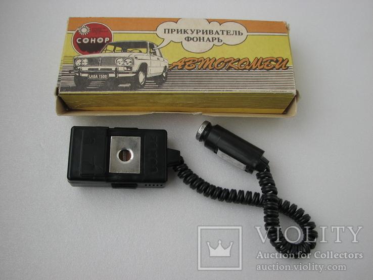 Прикуриватель фонарь, автокомби., фото №3