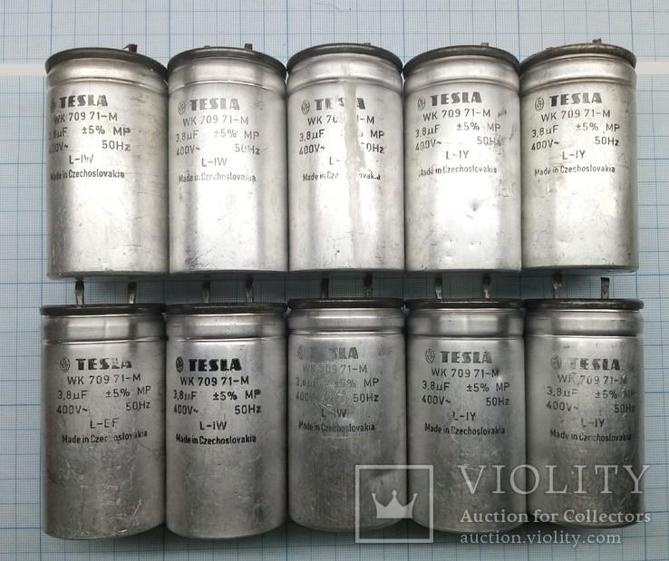 376 Конденсаторы Тесла маслонаполненые 10шт., фото №2