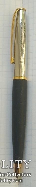 Ручка делегату Комиссии  Украина у делах Юнеско, фото №5