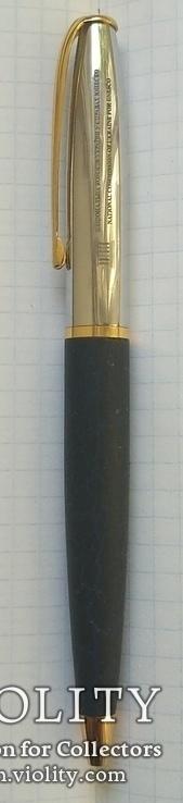 Ручка делегату Комиссии  Украина у делах Юнеско, фото №6