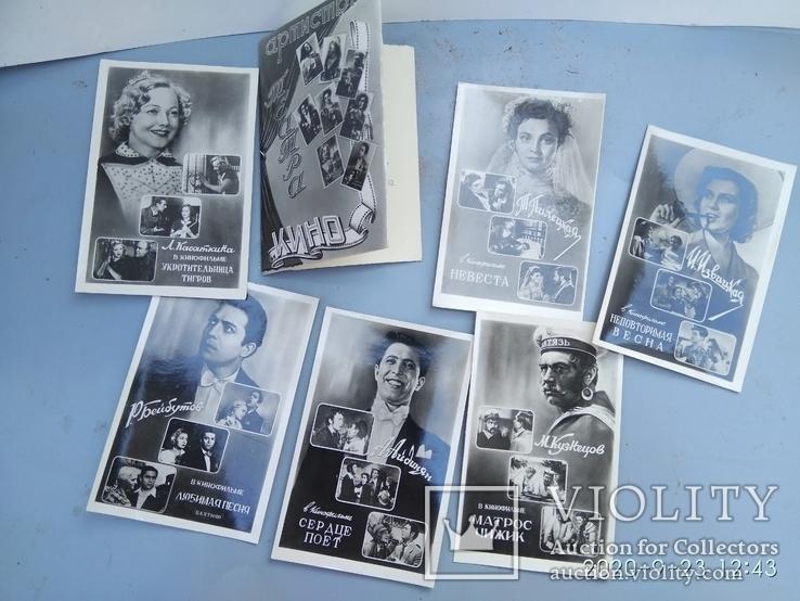 Фотографии артистов , фильмы 1957 г, фото №8