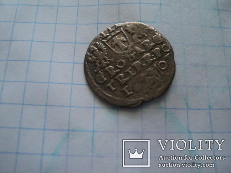 Трояк 1601 г, фото №5