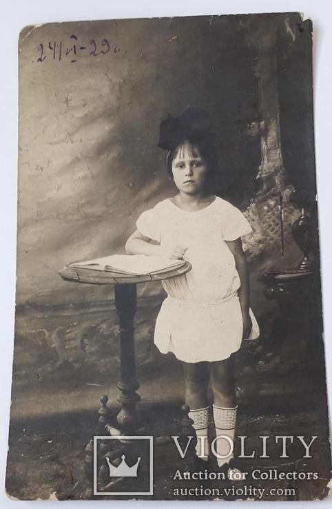 Детская фотография (9*14) 1929 год, фото №2