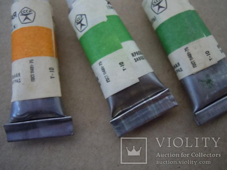 6 новых тюбиков краски ГОСТ 1975 года, фото №6