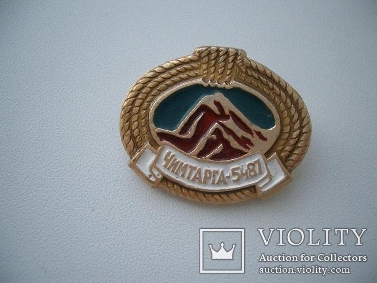 Знак альпинизм Чимтарга-5487, фото №2