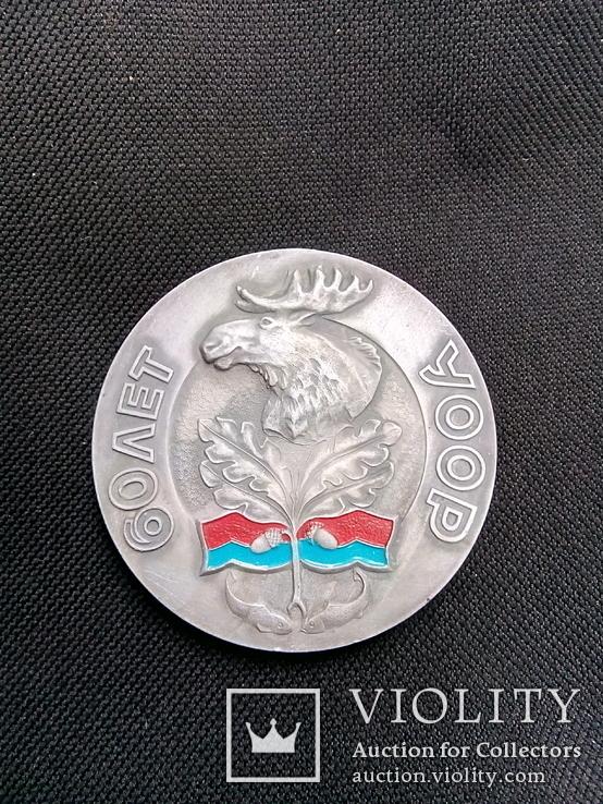 Настольная медаль Охотничьего Общества УРСР, фото №2