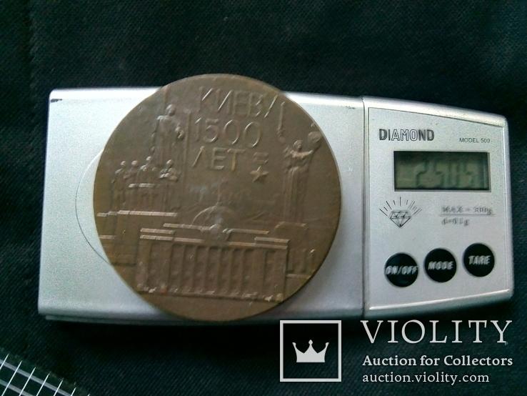 УРСР Киев Медаль 1500 лет тяж 250 грамм, фото №2