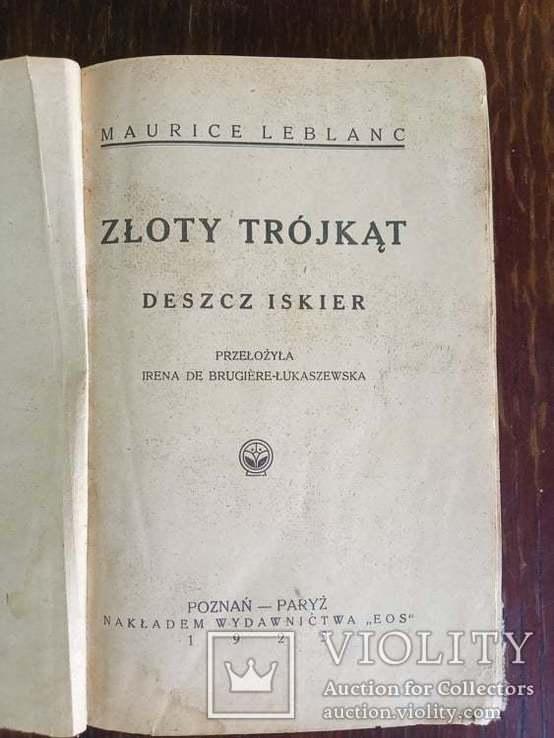 Zloty Trojkat. Maurice Leblanc. Poznan - Paryz. 1923.