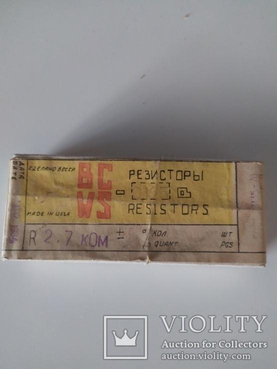Резистори ВС 2.7 кОм
