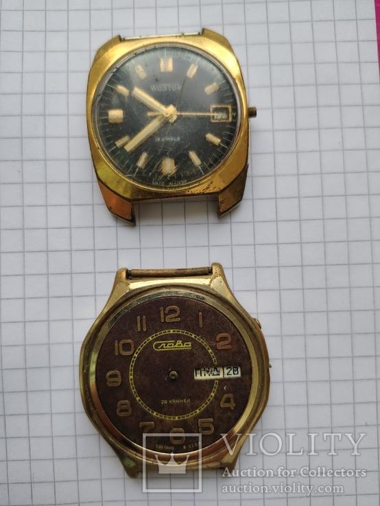 Годинники Ау в позолоті на ремонт, фото №4