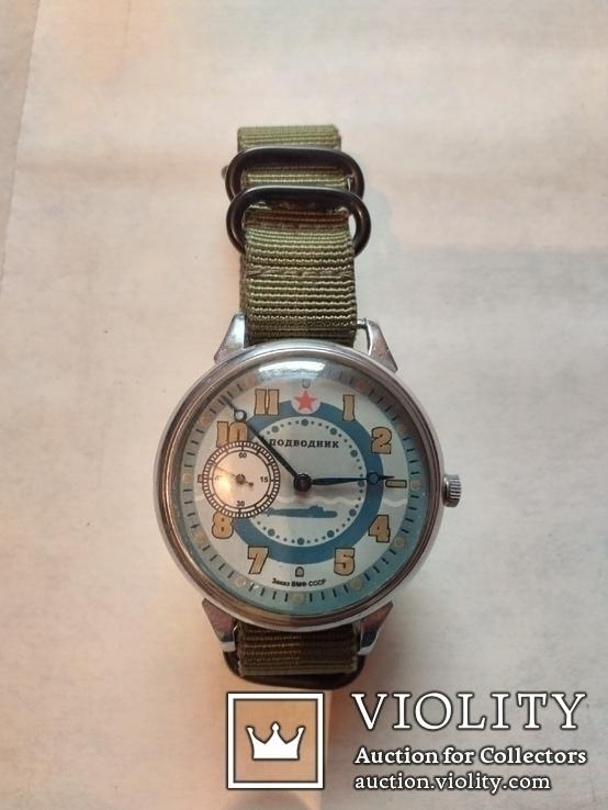 Часы молния подводник марьяж, фото №2