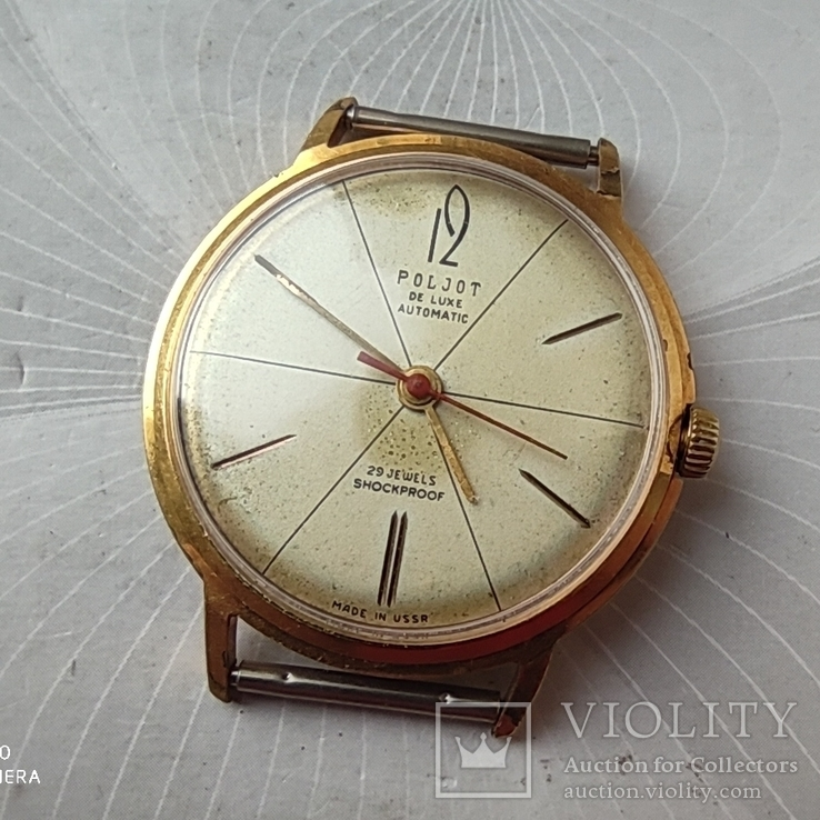 Часы Poljot de luxe automatic 29 jewels. Полет де люкс Au20