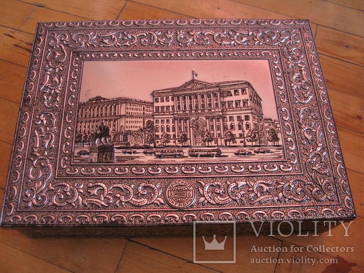 Коробка от шоколадных изд. ф-ка Красный Октябрь, фото №2
