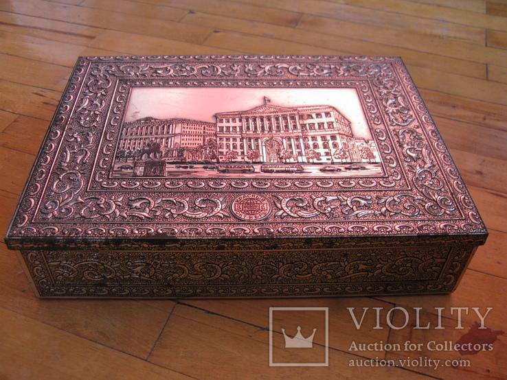 Коробка от шоколадных изд. ф-ка Красный Октябрь, фото №3