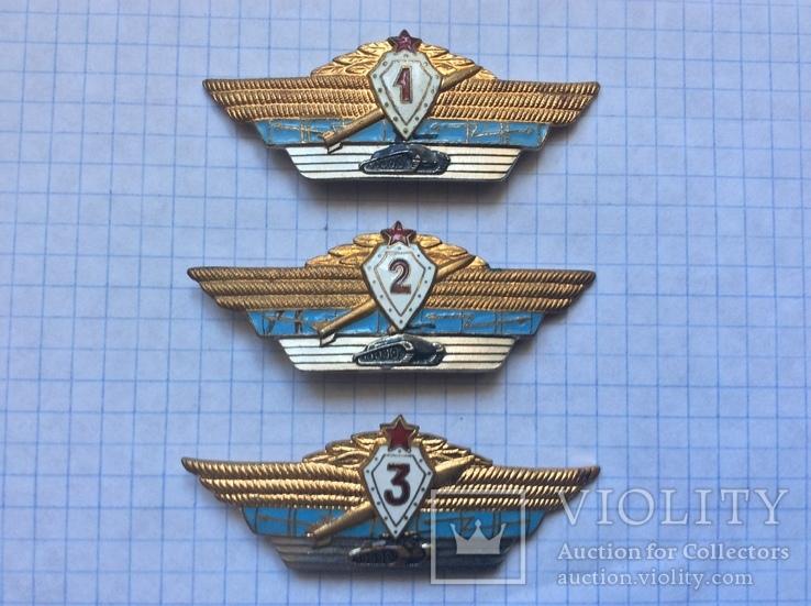Комплект офицерских классностей СА 1,2,3,класс, фото №2