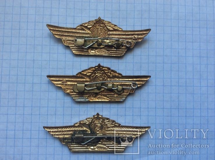 Комплект офицерских классностей СА 1,2,3,класс, фото №3