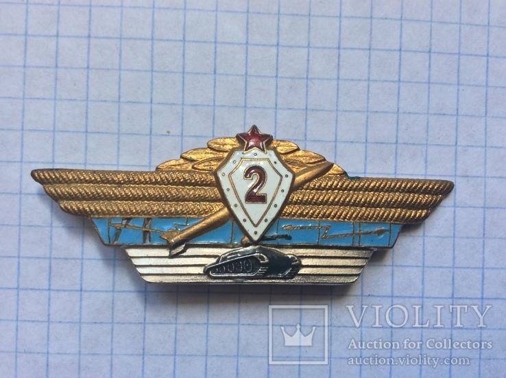 Комплект офицерских классностей СА 1,2,3,класс, фото №5