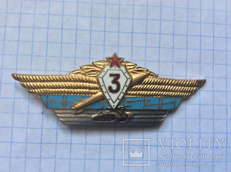 Комплект офицерских классностей СА 1,2,3,класс, фото №6