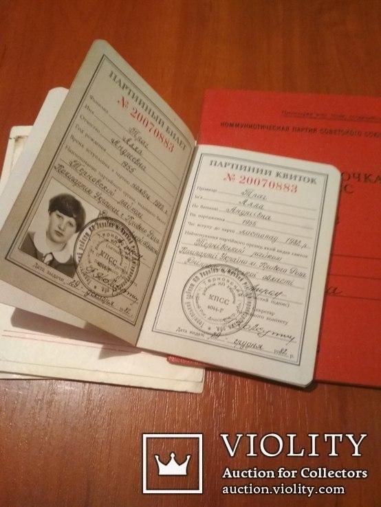 Партбилет, учетка и другие документы на женщину. СССР., фото №5