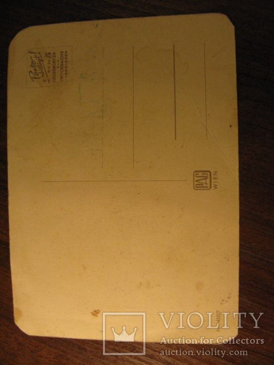 Старая немецкая открытка, Herzlichen Cstekgrus, Теплые пожелания, фото №3