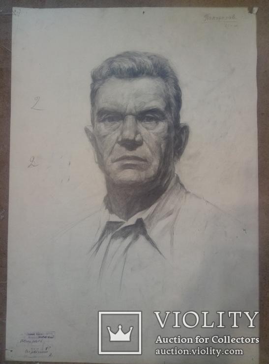 Мужчина., фото №2