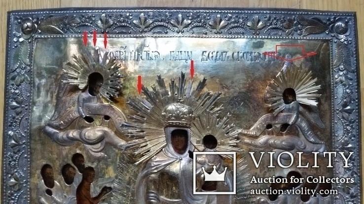 Ікона Всім Скорботним Радість, фото №6