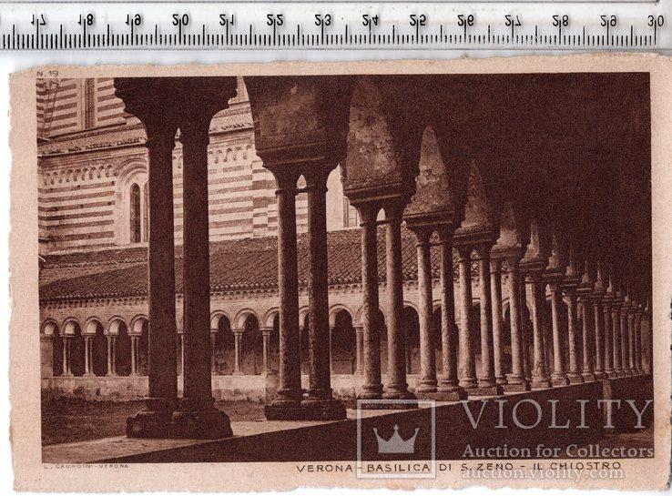 Италия. Верона. До 1945 года.(3), фото №2