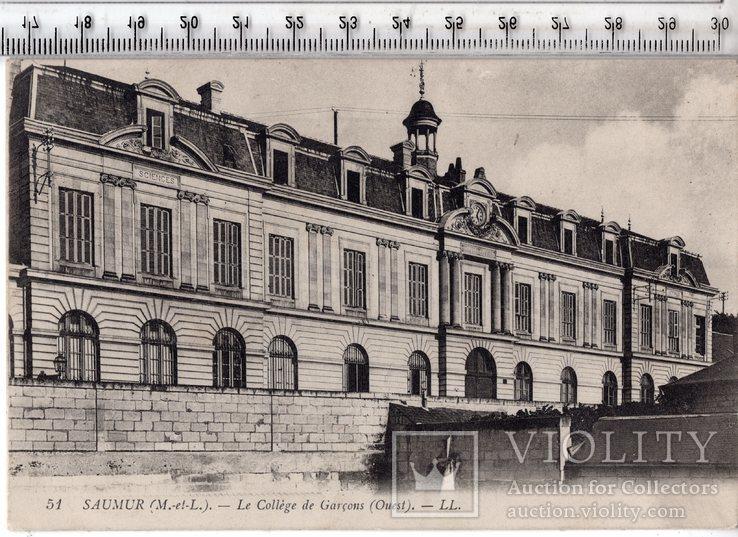 Франция. Самюр. До 1945 года.(3), фото №2