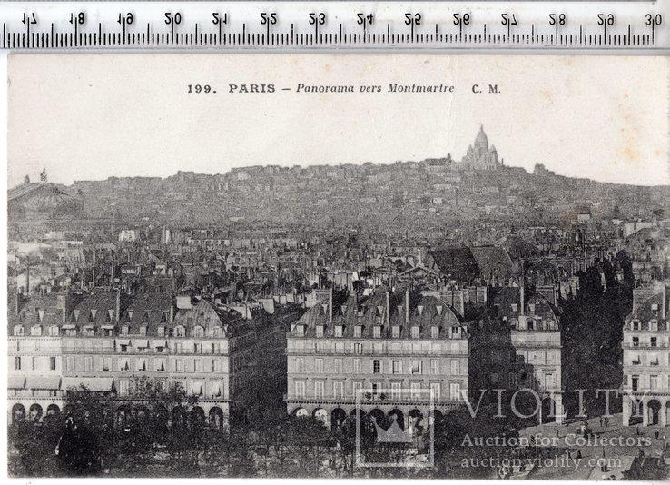 Франция. Париж. До 1945 года.(3), фото №2
